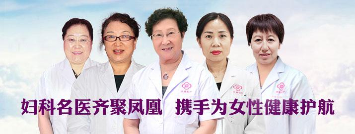 乌鲁木齐凤凰妇产医院